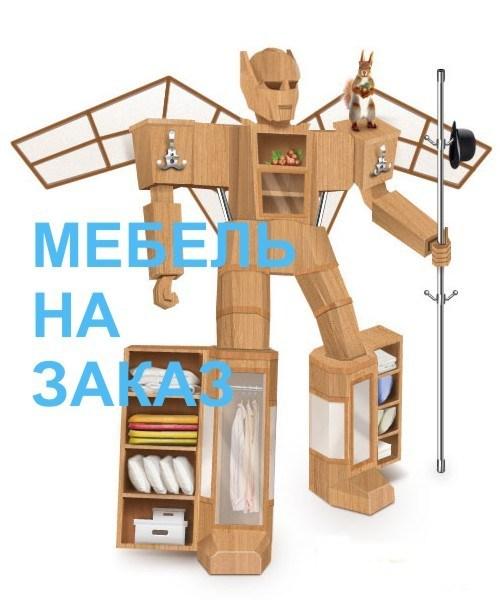 samara.wcli.ru